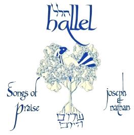 Hallel-side-1-a1