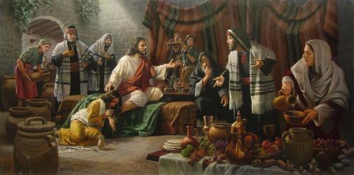 Jesús y la pecadora