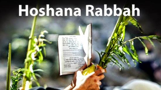 Hoshanna Rabba