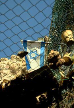 hebron bandera tras rejas