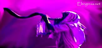 shofar1
