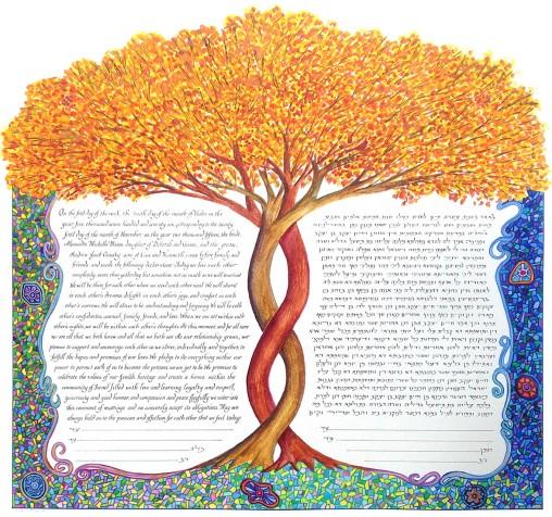 Tree-with-Mosaic-Border-Ketuba