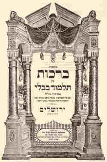 220px-Talmud.jpg