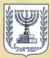 escudo-de-israel