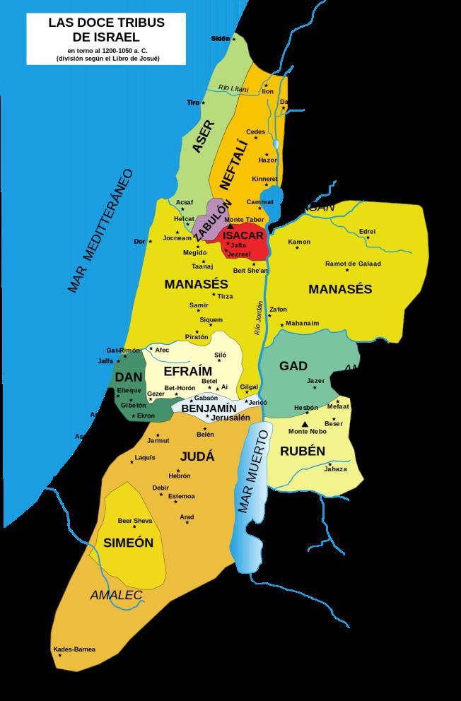1200px-12_tribus_de_Israel.svg.png