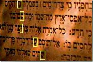 Codigos-biblia-300x200.jpg