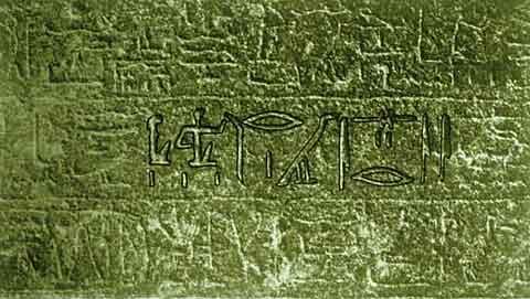 frag_estela_merneptah.jpg