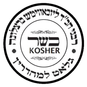 sello-kosher-300x300.png