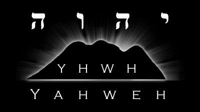 YHWH 3.jpg