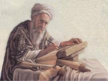 antecedentes-del-notario-hebreos-egipto-y-babilonia-11-638.jpg