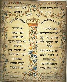 220px-Decalogue_parchment_by_Jekuthiel_Sofer_1768.jpg