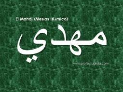 مهدي el imam 12 mahdí mesías islámico anticristo ungido musulmán corán.jpg