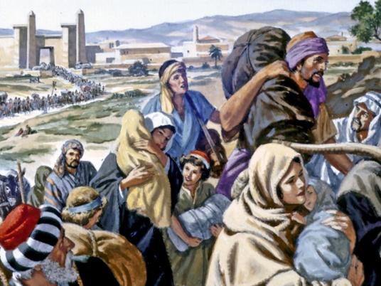 israelitas parten.png