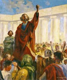 Pedro pentecostes.jpg