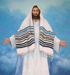 Yeshua Ben Yosef.jpg