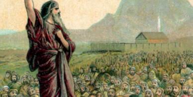 Deuteronomio-33-Moisés-bendice-a-las-doce-tribus-de-Israel.jpg